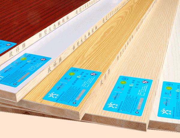 地板、人造板抽查出現大牌不合格!